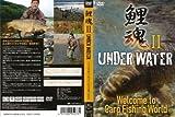 DVD>鯉魂 2 UNDER WATER~コイは水中でどのようにエサを食うのか ()