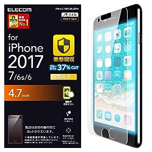 エレコム iPhone8 フィルム 衝撃吸収 ブルーライトカット 指紋防止 光沢 iPhone7 対応 PM-A17MFLBLGPN