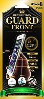 REVOLUTIONフィルムFRONT  液晶保護フィルム iPhone6Plus 表面硬度4H RG6FP