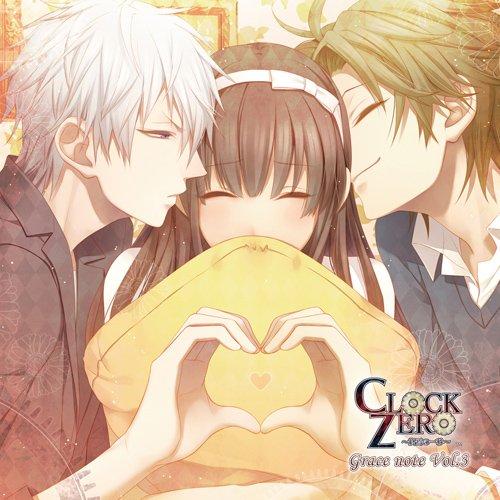 CLOCK ZERO〜終焉の一秒〜 Grace note Vol.3