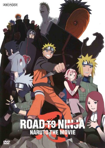 ROAD TO NINJA -NARUTO THE MOVIE-(通常版) [DVD]の詳細を見る