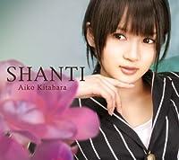 Shanti by Aiko Kitahara (2007-09-26)