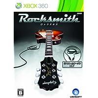 ロックスミス(リアルトーンケーブル同梱) - Xbox360