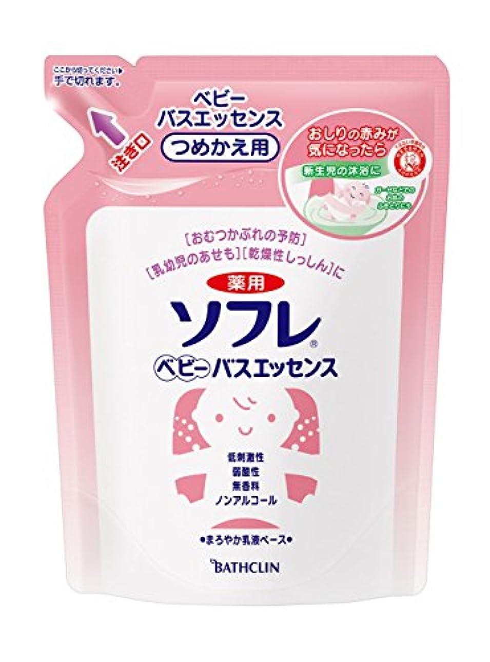 化学鉱石寝室を掃除する薬用ソフレ ベビーバスエッセンスつめかえ用 400mL 入浴剤 (医薬部外品)