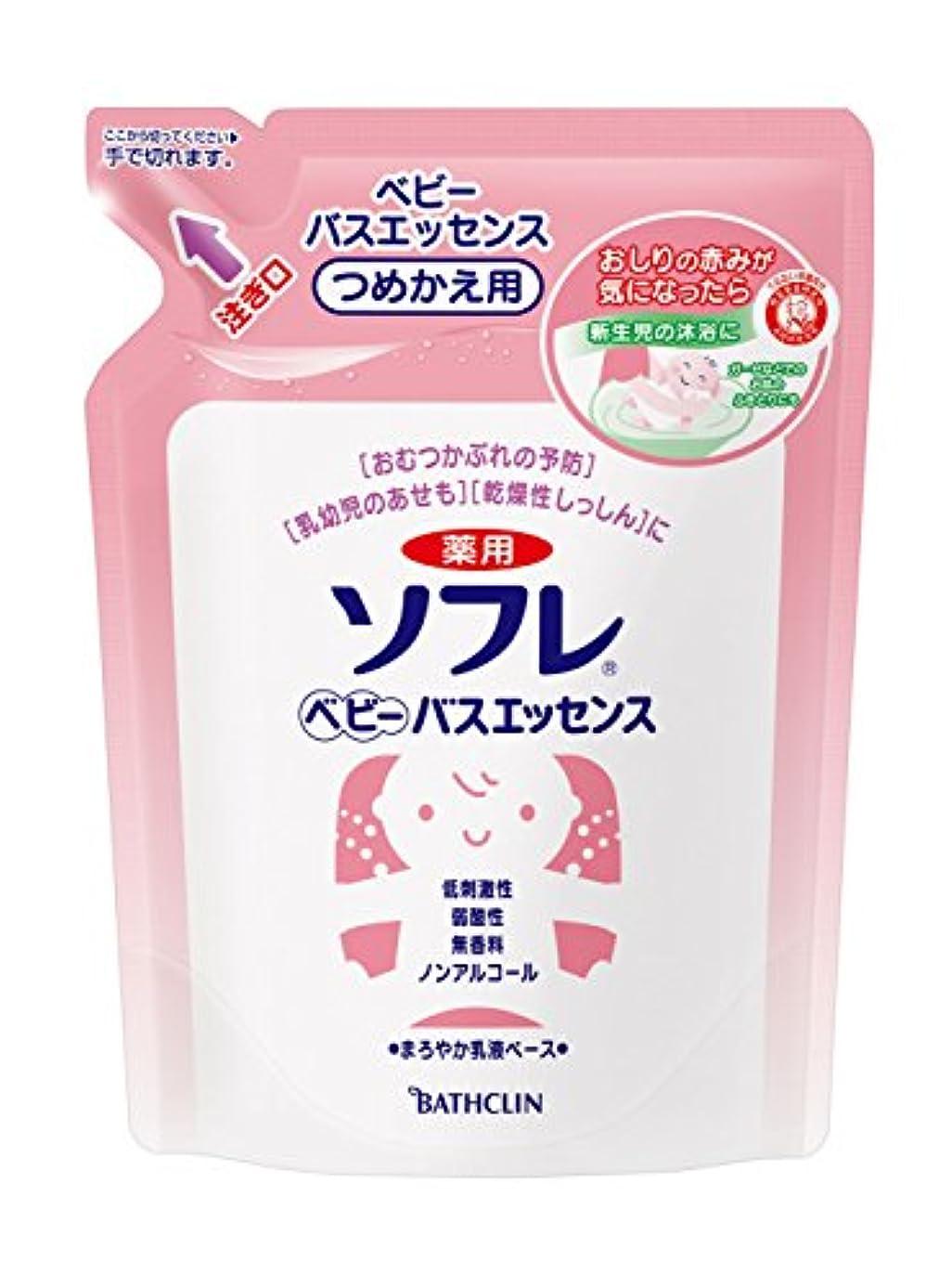 省略平和的迅速薬用ソフレ ベビーバスエッセンスつめかえ用 400mL 入浴剤 (医薬部外品)