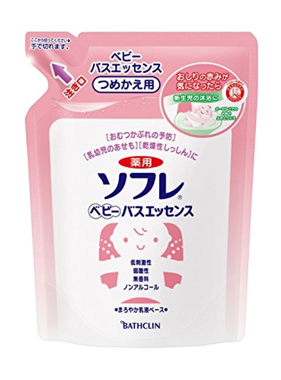 規範ごちそう世界薬用ソフレ ベビーバスエッセンスつめかえ用 400mL 入浴剤 (医薬部外品)