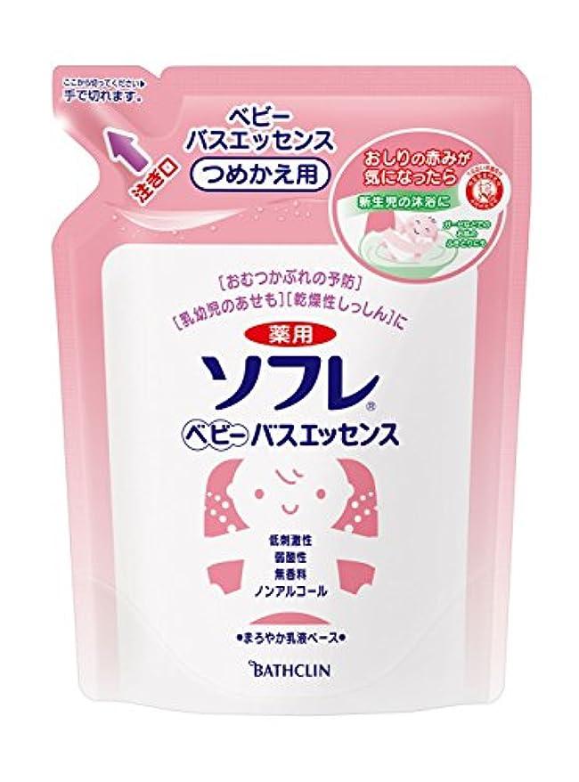 リボンスプレー頑固な薬用ソフレ ベビーバスエッセンスつめかえ用 400mL 入浴剤 (医薬部外品)