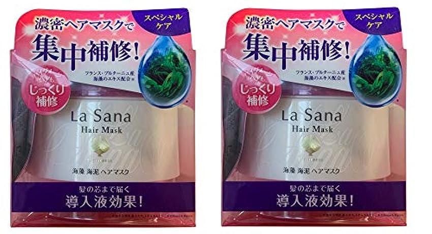 順応性平凡アセラサーナ 海藻 海泥 ヘアマスク (ヘアパック) ローズヒップの香り 210g×2個
