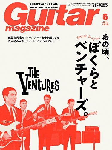 Guitar magazine (ギター・マガジン) 2018年 6月号 [雑誌]