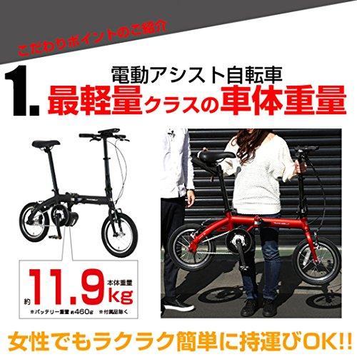 折りたたみ電動アシスト自転車 ULTRA LIGHT E-BIKE 4枚目のサムネイル