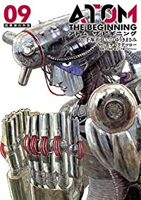 アトム ザ・ビギニング9(ヒーローズコミックス)