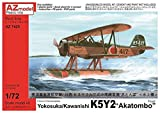 AZモデル 1/72 日本軍 K5Y2 93式中間練習機 赤とんぼ 水上機 プラモデル AZM7425
