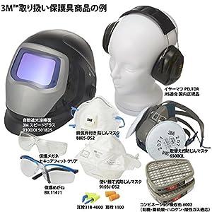 3M 防じん/防毒マスク 面体6000用 交換用しめひも 6000HB