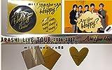 嵐 LIVETOUR Are you Happy?2016 【大阪会場限定】 バッジセット+銀テープ+ハート 黄色 +四角 金色 銀色 5点セット