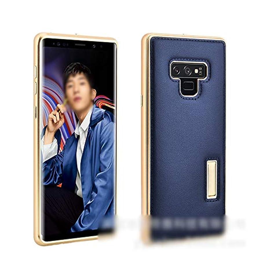 動物告発ライナーTonglilili 電話ケース、革ケースサムスンの新しい落下防止電話ケース、サムスンS9プラスの電話ケース、S9、Note9、S8プラス、Note8、S8 (Color : 青, Edition : S8 Plus)