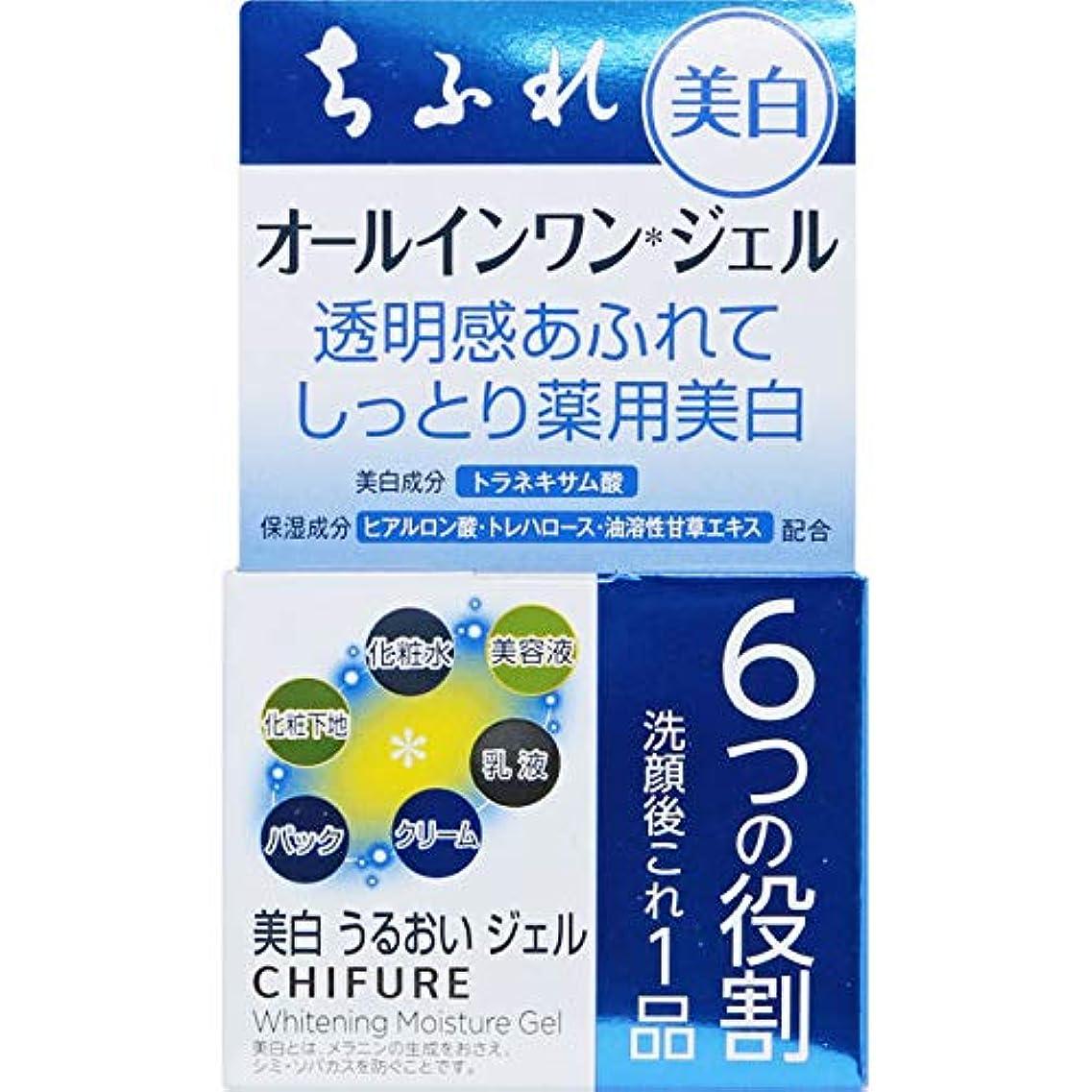 小康すり減る地下鉄ちふれ化粧品 美白うるおいジェル 108g
