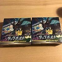ポケモンカード タッグボルト 2BOX