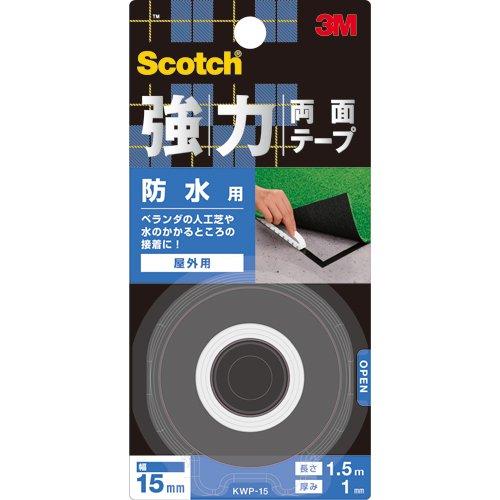 「3M」スコッチ 強力両面テープ 防水用