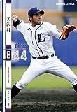 オーナーズリーグ18 白カード 美沢将 西武ライオンズ