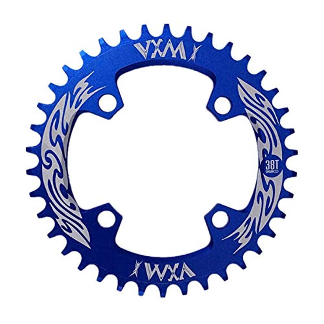 気づくなる応答枝Propenary - Bicycle Crank & Chainwheel 96BCD 38T Ultralight Alloy Bike Bicycle Narrow Wide Chainring Round Chainwheel...