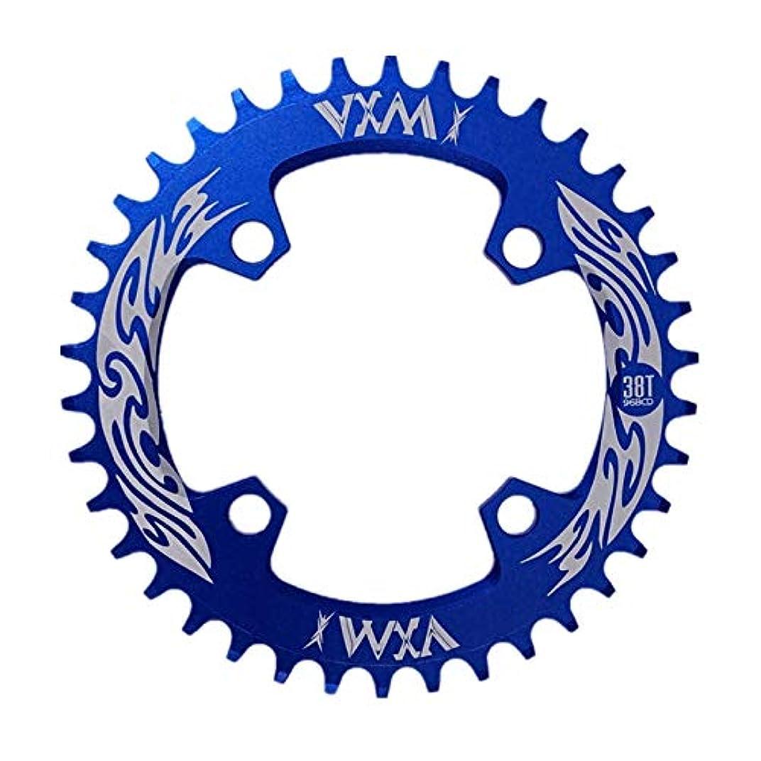 フラッシュのように素早くしなやかな練習Propenary - Bicycle Crank & Chainwheel 96BCD 38T Ultralight Alloy Bike Bicycle Narrow Wide Chainring Round Chainwheel Cycle Crankset [ Blue ]