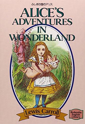 ふしぎの国のアリス ― Alice's adventures in Wonderland 【講談社英語文庫】の詳細を見る