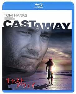 キャスト・アウェイ [Blu-ray]