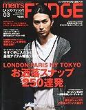 men's FUDGE (メンズファッジ) 2012年 03月号 [雑誌]