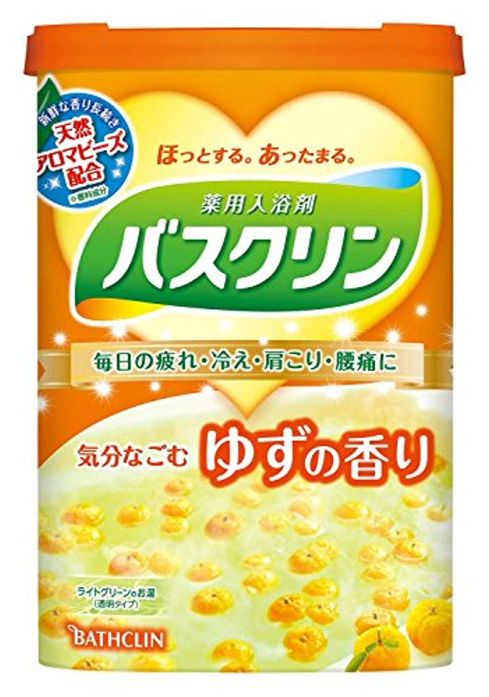 タオル最小化する犯すバスクリンゆずの香り600g