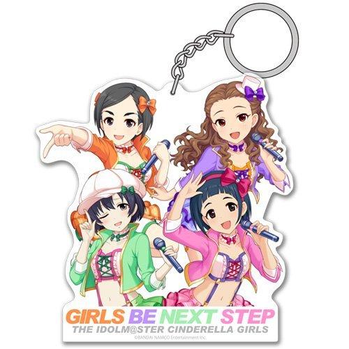 アイドルマスター シンデレラガールズ GIRLS BE NEXT STEP アクリルキーホルダー