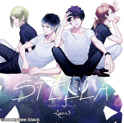グッバイ サブウェイ/STELLA/Liar-S
