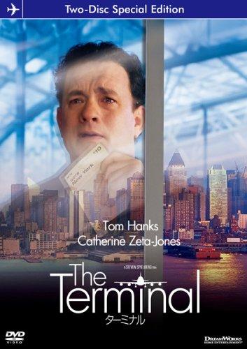 ターミナル DTSスペシャル・エディション (2枚組) [DVD]の詳細を見る