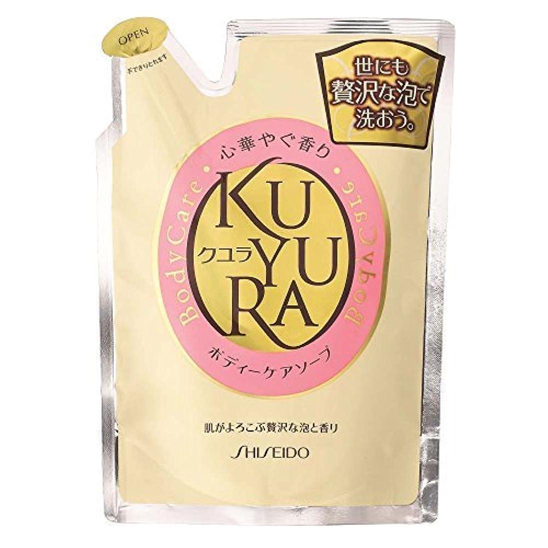 褐色マウンド図書館資生堂 クユラ ボディケアソープ 心華やぐ香り つめかえ用400ml×18点セット (4901872836277)