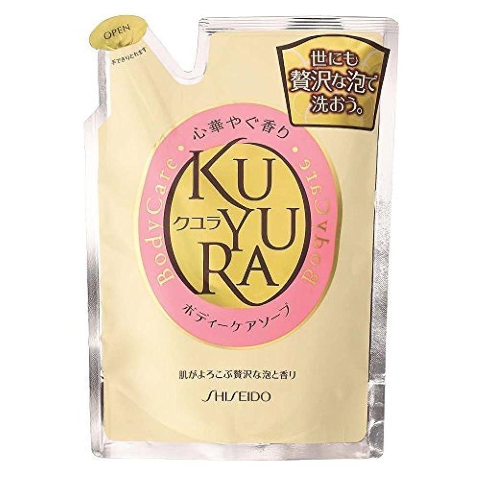 資生堂 クユラ ボディケアソープ 心華やぐ香り つめかえ用400ml×18点セット (4901872836277)