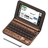 カシオ エクスワード XD-Zシリーズ 電子辞書 プロフェッショナルモデル 200コンテンツ収録 メタリックブラウン XD-Z20000