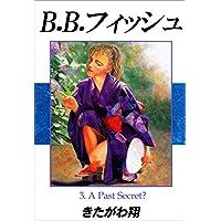 B.B.フィッシュ 3巻