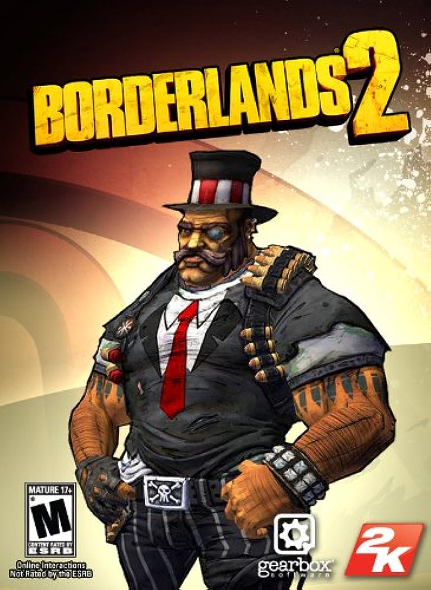慣性虚弱真空Borderlands 2 : Gunzerker Dapper Gent Pack (日本語版) [オンラインコード]