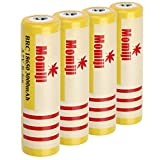 Momiji 高容量 充電電池 18650リチウムイオン電池 4本セット 入り 安全 保護回路 ケースー付き 3000mAhバッテリー 充電式電池