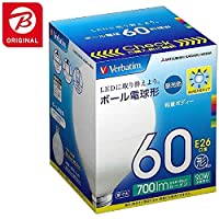 三菱化学メディア LED電球(ボール電球形・全光束700lm/昼光色・口金E26) LDG9DGVP1