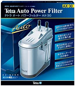 テトラ (Tetra) オートパワーフィルター AX-30