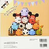 ディズニーツムツム折り紙あそび (レディブティックシリーズno.4345) 画像