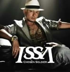 Chosen Soldier(初回限定盤)(DVD付)