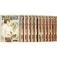 PEACE MAKER コミック 1-17巻セット (ヤングジャンプコミックス)