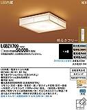 Panasonic(パナソニック電工) 和風LEDシーリングライト 調光・調色タイプ 適用畳数:~8畳 ※5年保証※ LGBZ1709