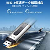 MECO USBメモリ 3.0 32GB フラッシュドライブ スライド式 金属 防塵 耐衝撃 高速データ転送 MacBook/Windows/ノートパソコン対応 シルバー 32G