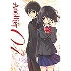 Another 限定版 第1巻 [DVD]