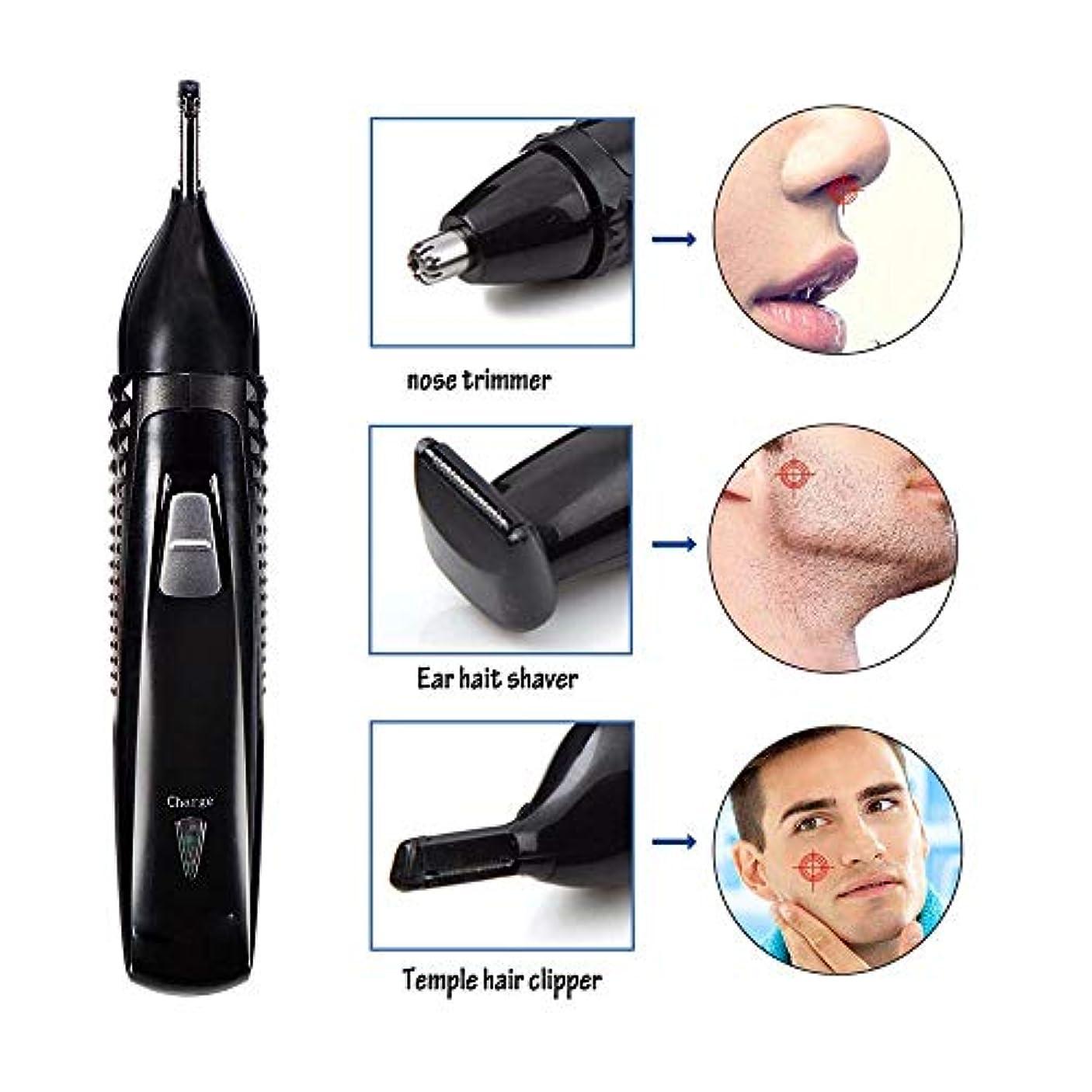 パネル刺繍咽頭男性の女性のための電子鼻の耳の毛のトリマー、1で3つの充電式鼻の毛のトリマー鼻&耳の男性の耳鼻毛カッターの顔のケア