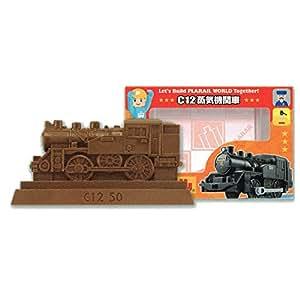 【プラレール】立体チョコ(C12蒸気機関車) お菓子付ギフト