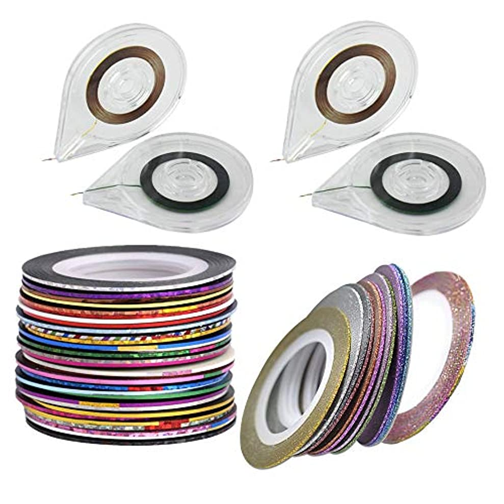 ショートカットラインナップピンチKingsie ネイルアート用 ラインテープ 40色 幅1mm 専用ケース4個付き ラインアートテープ レーザーラインテープ ジェルネイル ネイルパーツ デコパーツ