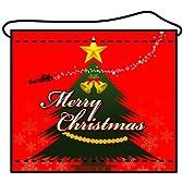 店内タペストリー 4337 メリークリスマス